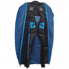 Сумка Yonex Pro Tournament BA92029 Blue